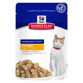 Hill's - Nassfutter - Science Plan Feline Mature Adult 7+ Active Longevity Huhn