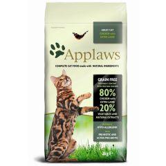 Applaws Cat - Trockenfutter - Hühnchen und Lamm (getreidefrei)