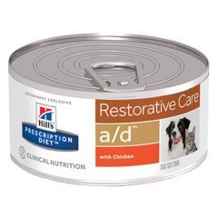 Hill's - Nassfutter - Prescription Diet Canine/Feline Restorative Care a/d mit Huhn