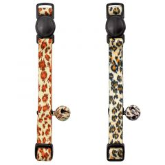 Hunter Smart - Katzenhalsband - Safari
